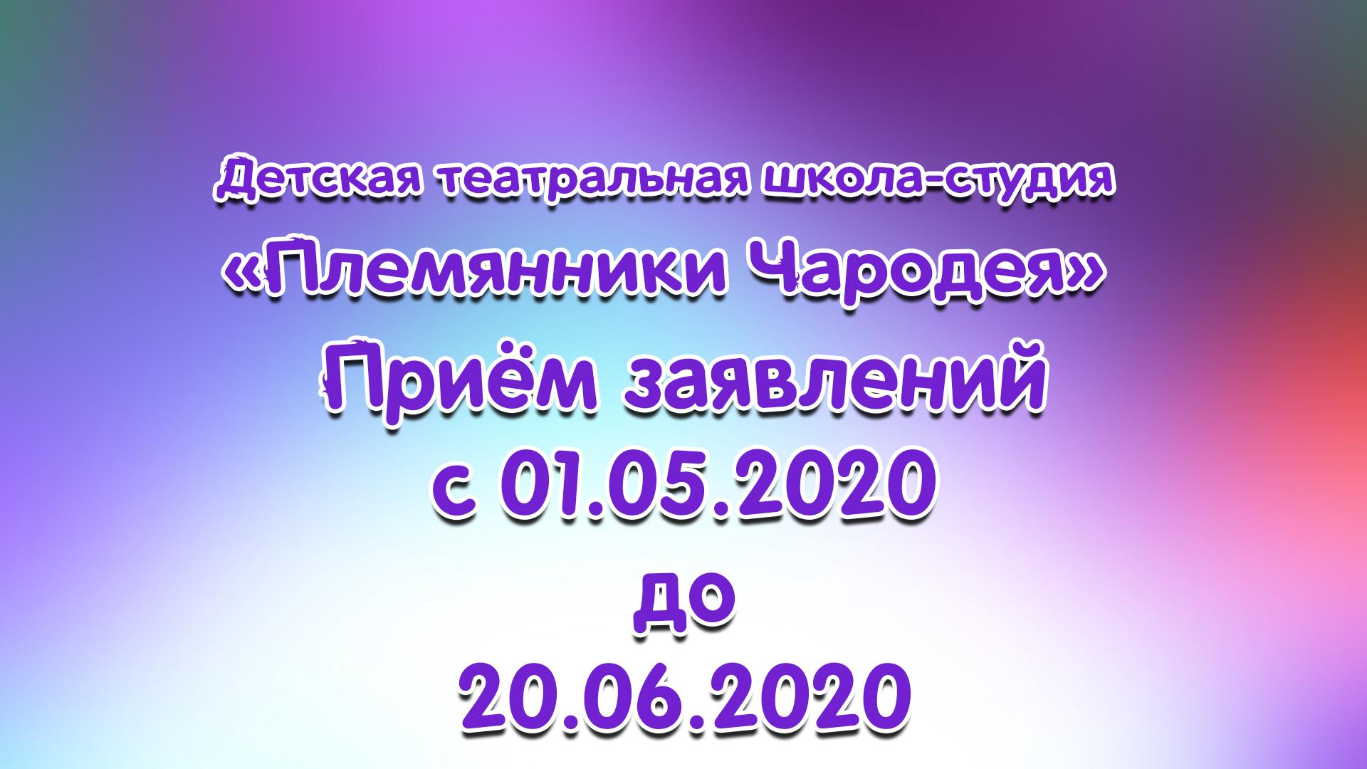 prijom_zajavlenij.jpg